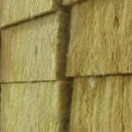 Минеральная каменная вата - foto 0