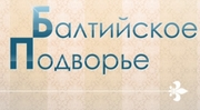 Продажа и установка окон ПВХ в Калининграде - foto 0