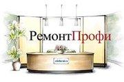 Отделка и ремонт квартир в Калининграде