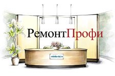 Отделка и ремонт квартир в Калининграде - main