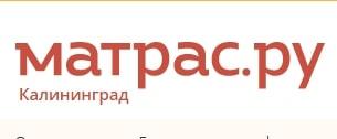 Матрас.ру - интернет-магазин ортопедических матрасов